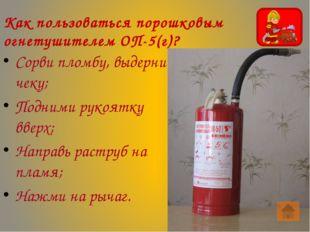 Презентации с сайта http://nsportal.ru: Постольникова Н. В. «Правила личной б