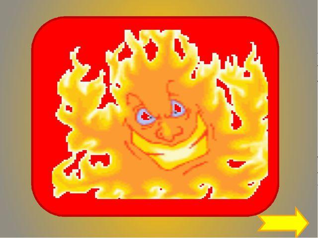 Какие виды огнетушителей можно применять для тушения пожаров в электроустано...