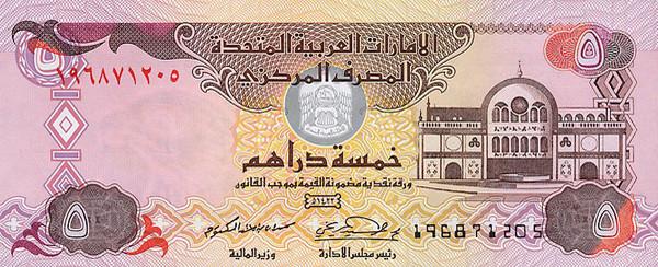http://wyg.su/i/money/banknote/AED-5.jpg