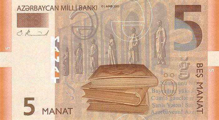 http://wyg.su/i/money/banknote/AZN-5.jpg