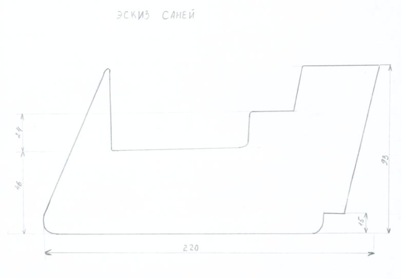 C:\Users\cab10\Desktop\к рождеству ф-о\Image1.bmp