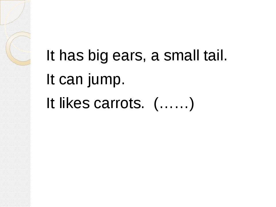 It has big ears, a small tail. It can jump. It likes carrots. (……)
