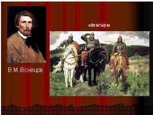 http://festival.1september.ru/articles/557288/img3.jpg