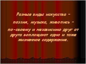http://festival.1september.ru/articles/557288/img15.jpg