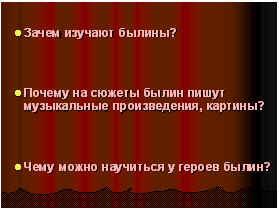 http://festival.1september.ru/articles/557288/img14.jpg