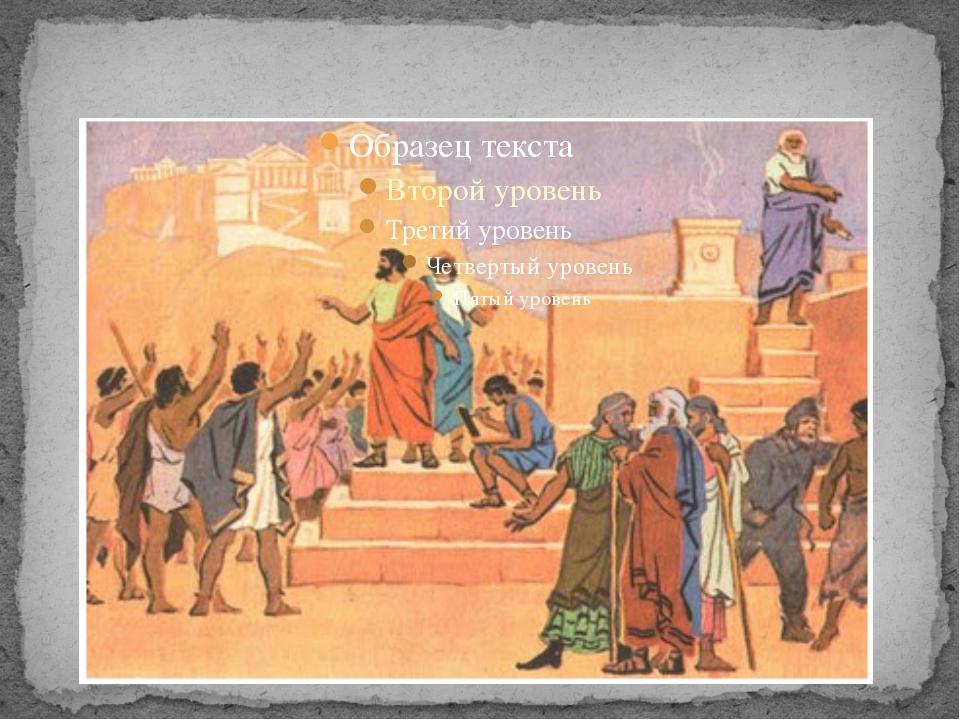 democracy in ancient greece