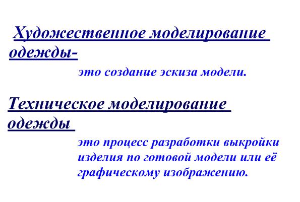 hello_html_534cd356.png