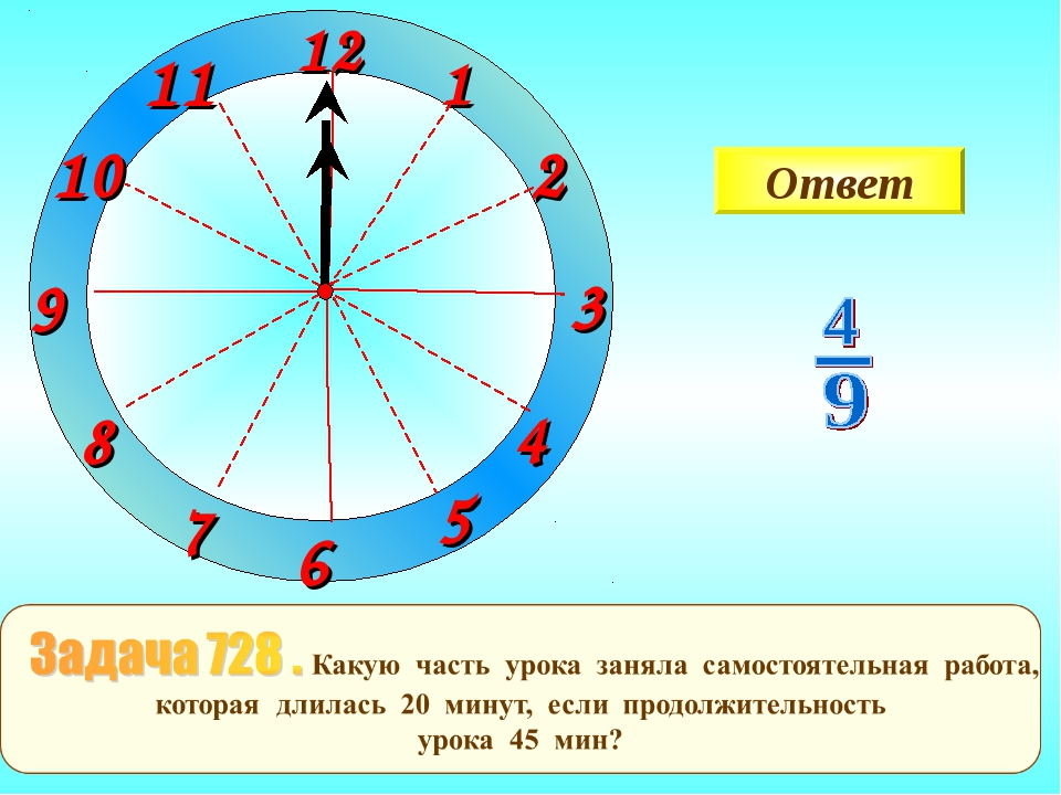 1 2 3 9 6 12 11 10 8 7 4 5 Ответ