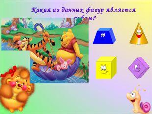 http://school50.zn.uz/files/0c2d1095903918265d2c563db0587d0a.gif -удачи http: