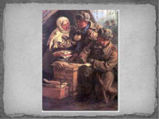 С.В. Рянгина. Подарки на фронт. 1943. Картины C.В. Рянгина во многом связанны