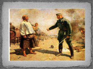 С.В.Герасимов. Мать партизана. 1943. В 1943 году Сергей Васильевич Герасимов