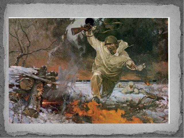 А.Н. Семенов. Подвиг младшего лейтенанта Николая Шевлякова. 1985. Художник Се...