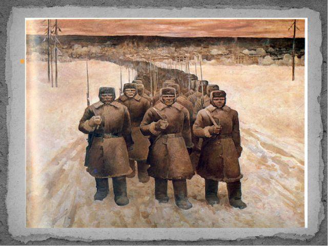 В.С. Терещенко. 79-я гвардейская дивизия. 1988. После нападения Гитлера на Ро...