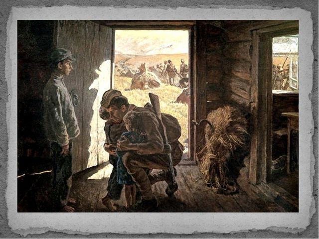 А.П. Ткачев, С.П. Ткачев. «Прости-прощай, родимый дом…».1984-1988. Братья А....