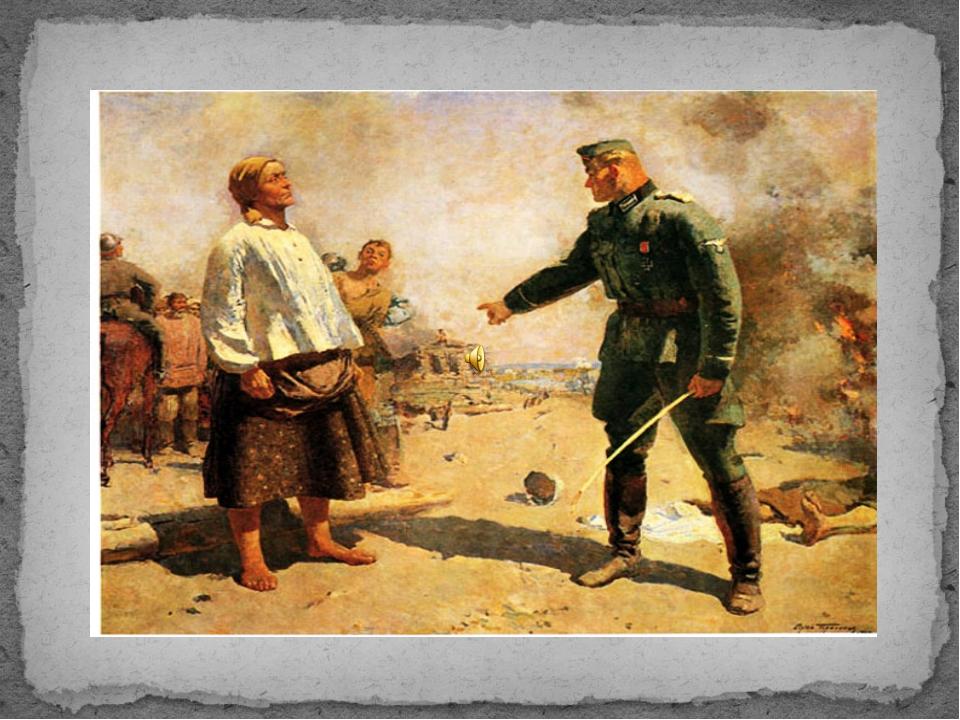 С.В.Герасимов. Мать партизана. 1943. В 1943 году Сергей Васильевич Герасимов...