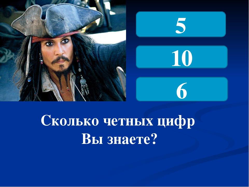 Если число золотых монет делится на 10 пиратов поровну, то все это золото мож...