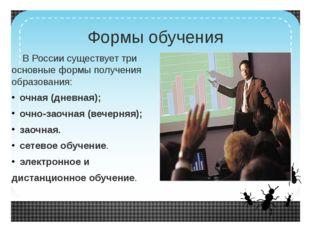 """Статья 2. Закон """"Об образовании в РФ"""" 273-ФЗ 1) образование - целенаправленны"""