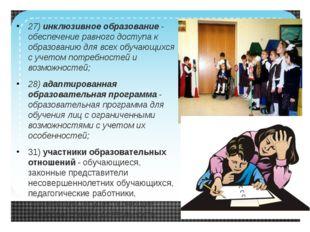 К ГРУППЕ 2