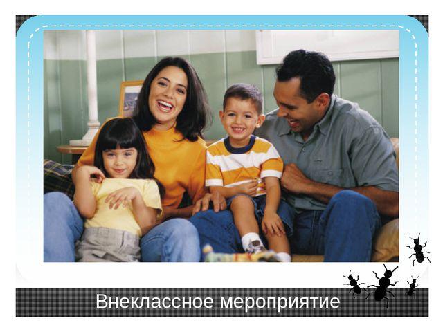 ГРУППА 1 Право на образование Click to add caption
