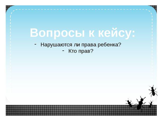 К ГРУППЕ 3