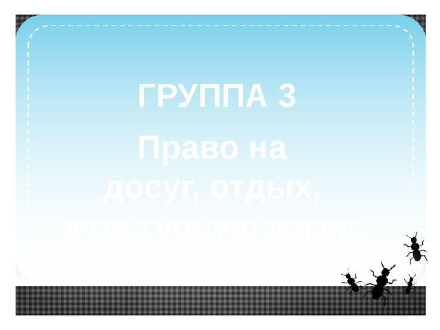 «В 2013 году Генпрокуратурой выявлено свыше 13 тыс. нарушений прав детей на о...
