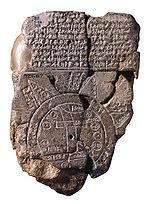 https://upload.wikimedia.org/wikipedia/commons/thumb/a/a5/Baylonianmaps.JPG/150px-Baylonianmaps.JPG