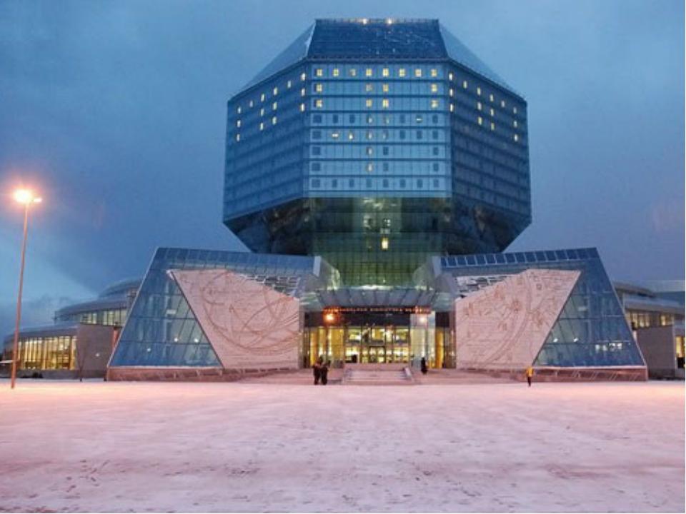 Столица - Минск