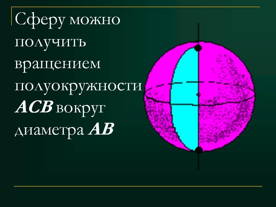 hello_html_134cdc50.jpg