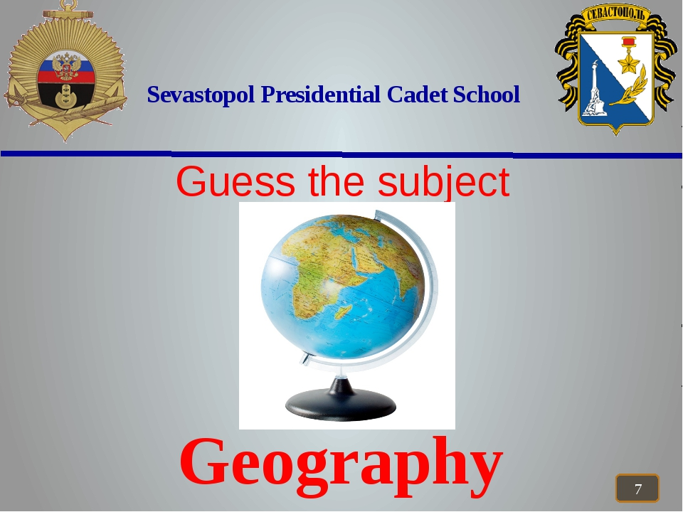 Sevastopol Presidential Cadet School Guess the subject Geography