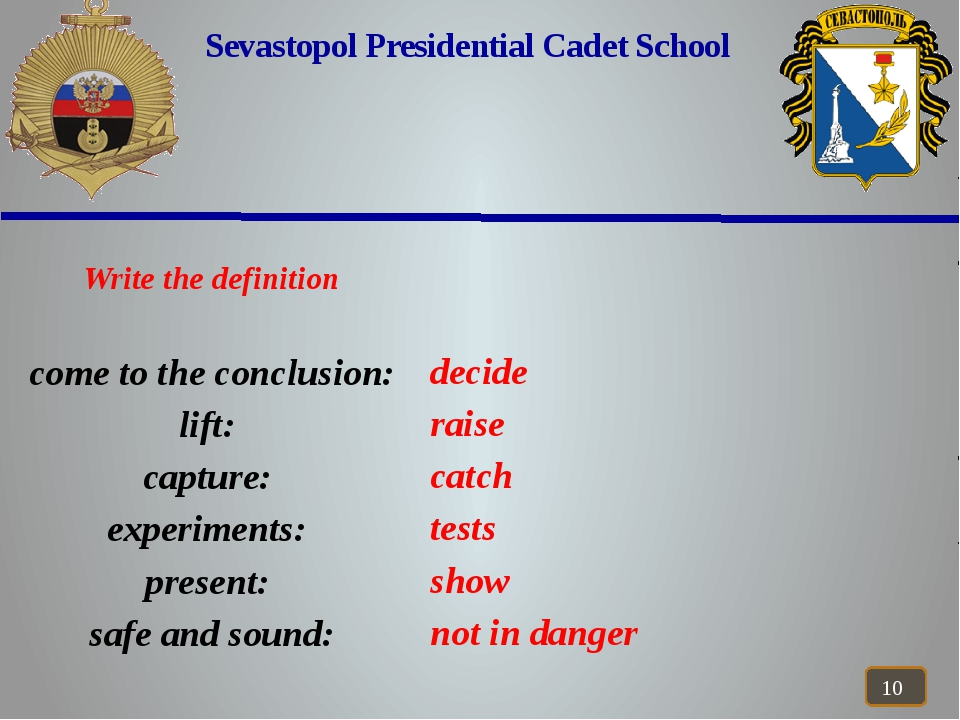 Sevastopol Presidential Cadet School Write the definition come to the conclu...