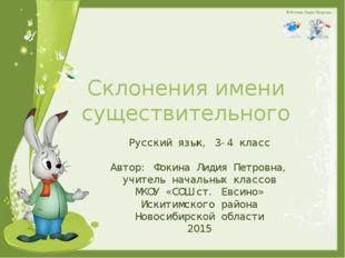 Информационные источники Конверт с открытками Девочка с портфелем Заяц с кара