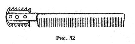 http://hair.raptom.com/images/img/img1/82.jpg