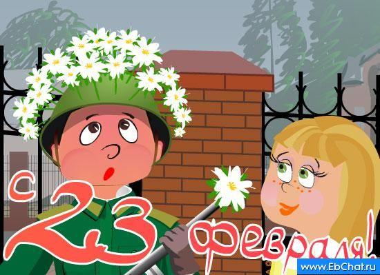 http://www.vorle.ru/user/pic10920908.jpg