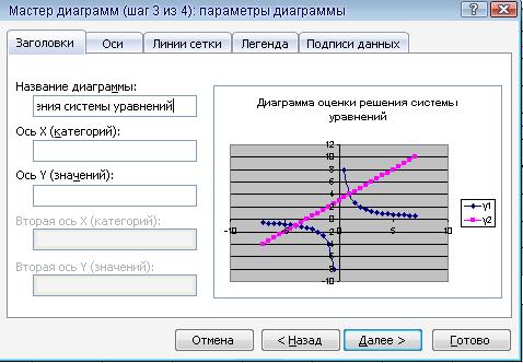 hello_html_295e53e3.png