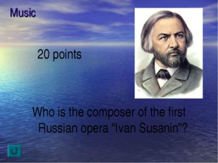 "Music 20 points Who is the composer of the first Russian opera ""Ivan Susanin""?"