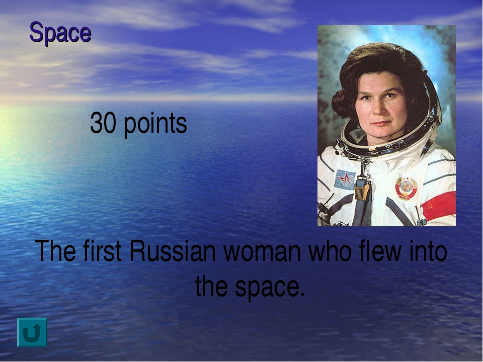 Space 30 points The first Russian woman who flew into the space.