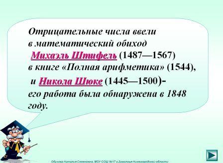 utryt (5)