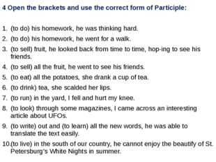 4 Open the brackets and use the correct form of Participle: (to do) his homew
