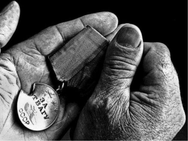 Ветераны Великой Отечественной сегодня…