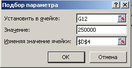 hello_html_210e082.png