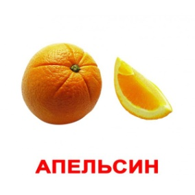 Фрукты - УМняшки
