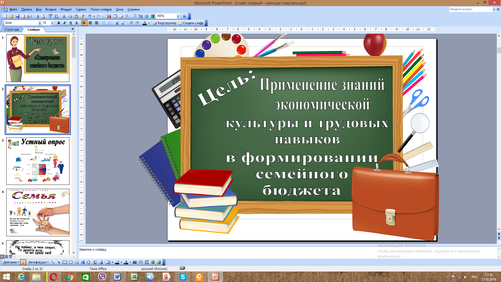 hello_html_741cf7db.png