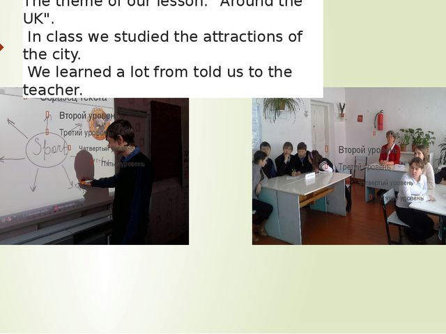 "The theme of our lesson: ""Around the UK"". In class we studied the attractions..."