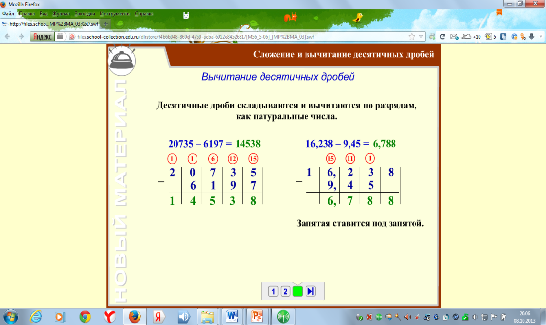 hello_html_m5cec4751.png
