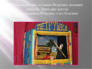Первое упоминание о кукольном театре в России относится к 1609 году.