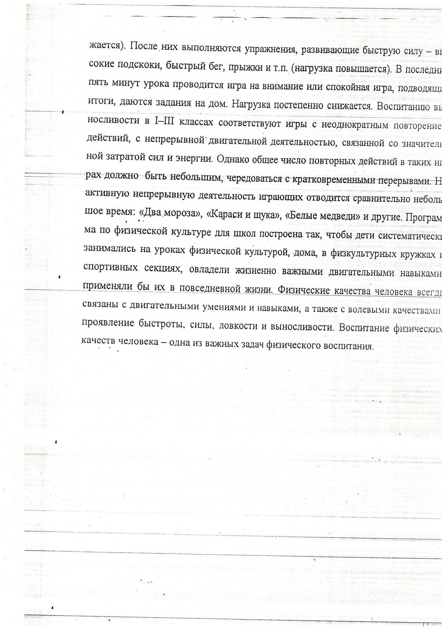 C:\Users\Татьяна\Desktop\16 001.BMP
