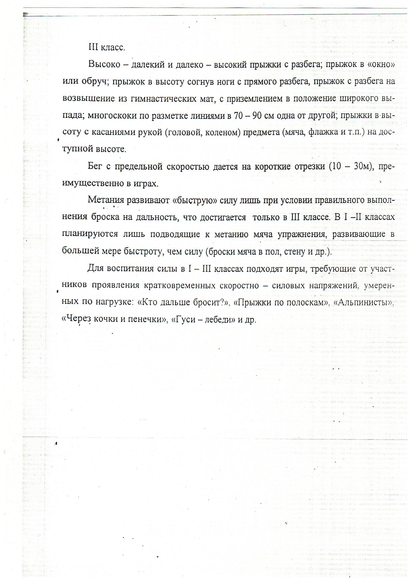 C:\Users\Татьяна\Desktop\10 001.BMP