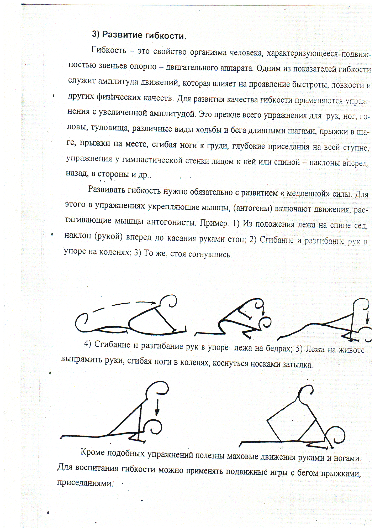 C:\Users\Татьяна\Desktop\13 001.BMP