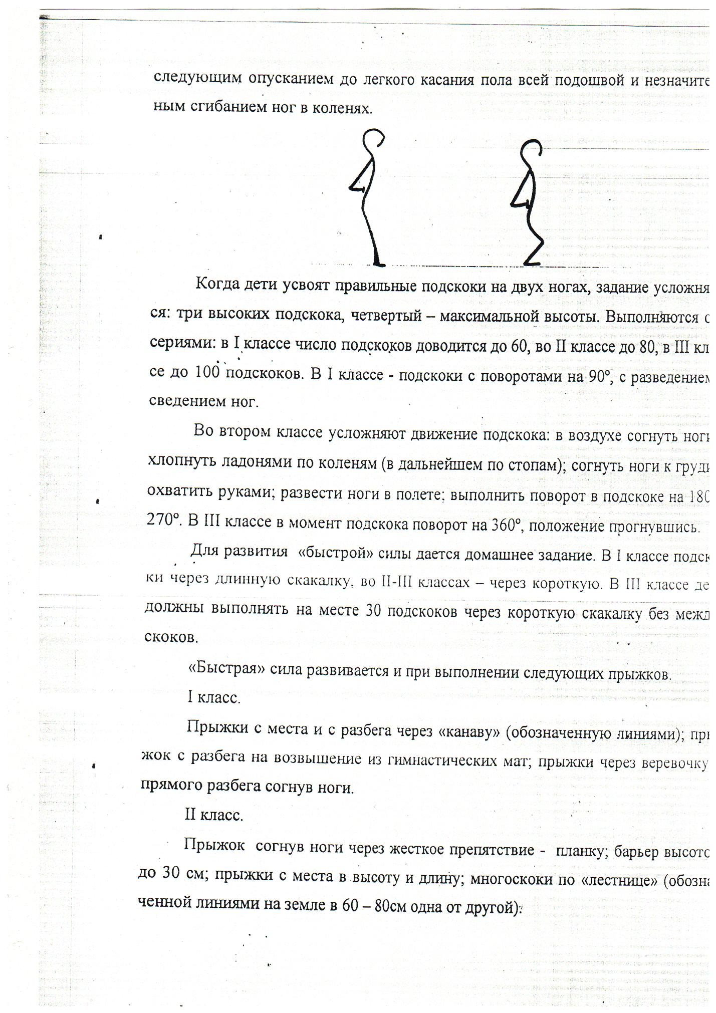C:\Users\Татьяна\Desktop\9 001.BMP