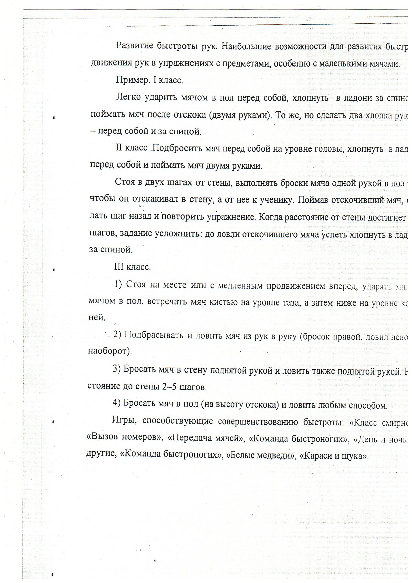 C:\Users\Татьяна\Desktop\12 001.BMP
